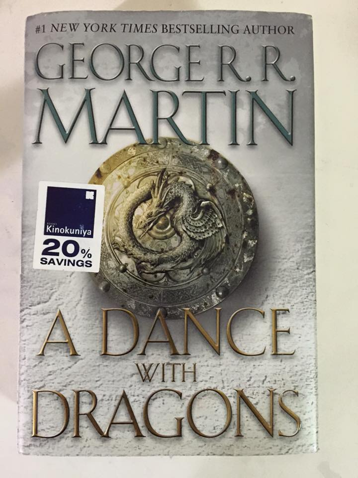 "[Book Review] ""A Dance with Dragons"" concludes ... A Dance With Dragons Audiobook Cover"