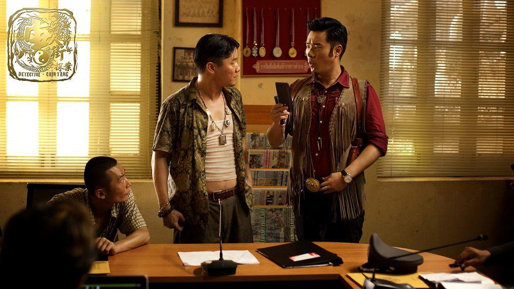 Kon Tai Xiao Yang And Huang Landeng Chen He Bicker