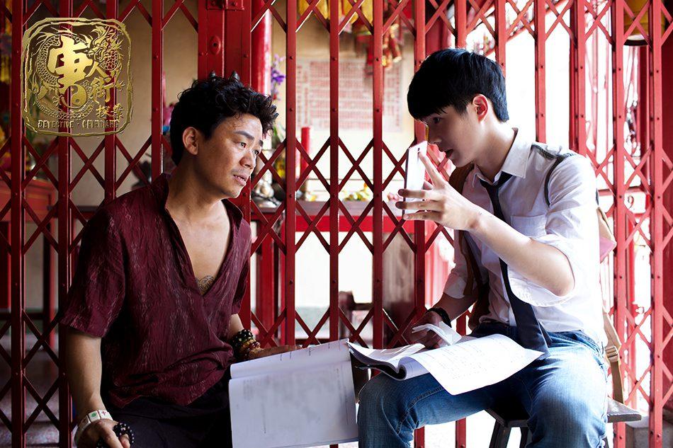 Liu Haoran And Wang Baoqiang Who Stars As Tang Ren Behind The Scenes