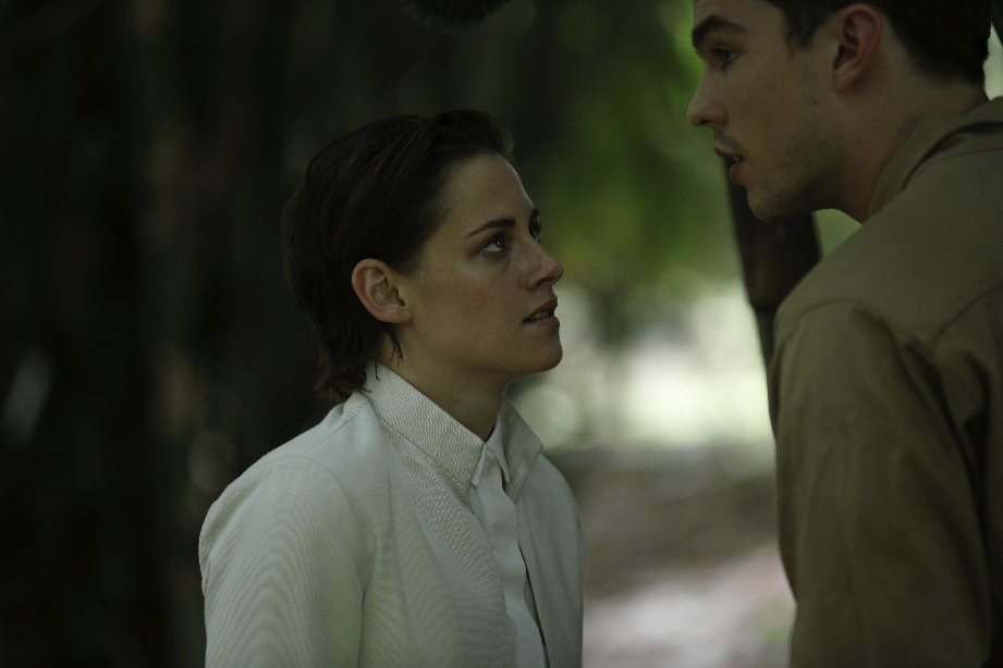 "A forbidden act in ""Equals."" (Shaw Organisation)"