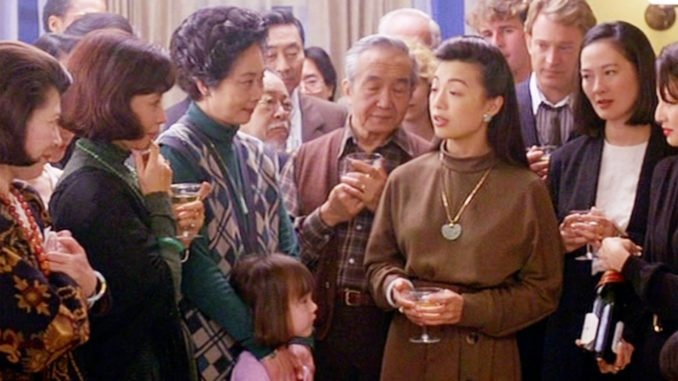 joy luck club essay In amy tan's a pair of tickets (the last chapter of the joy luck club), the  understanding of the importance of names is the key to truly apprehend a sacred .