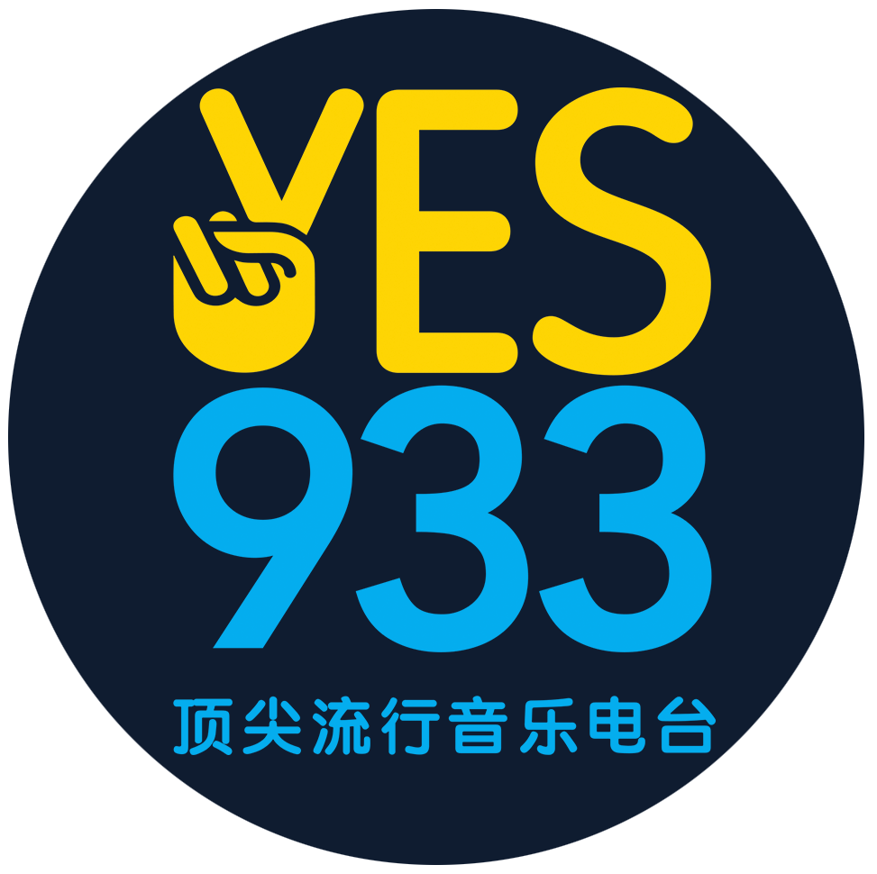 Yes it's YES 933. (YES 933 Facebook Page)