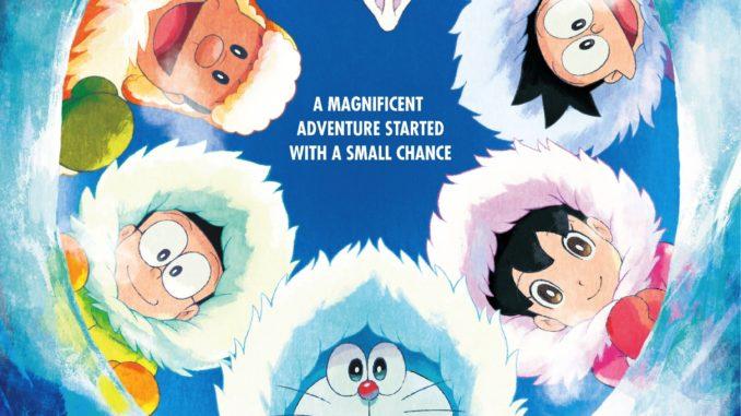 Doraemon The Movie: Kachikochi Nobita's Antarctic Big Adventure (Golden Village Cinemas)