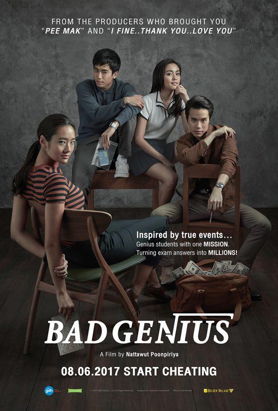 Bad Genius (Golden Village Cinemas)