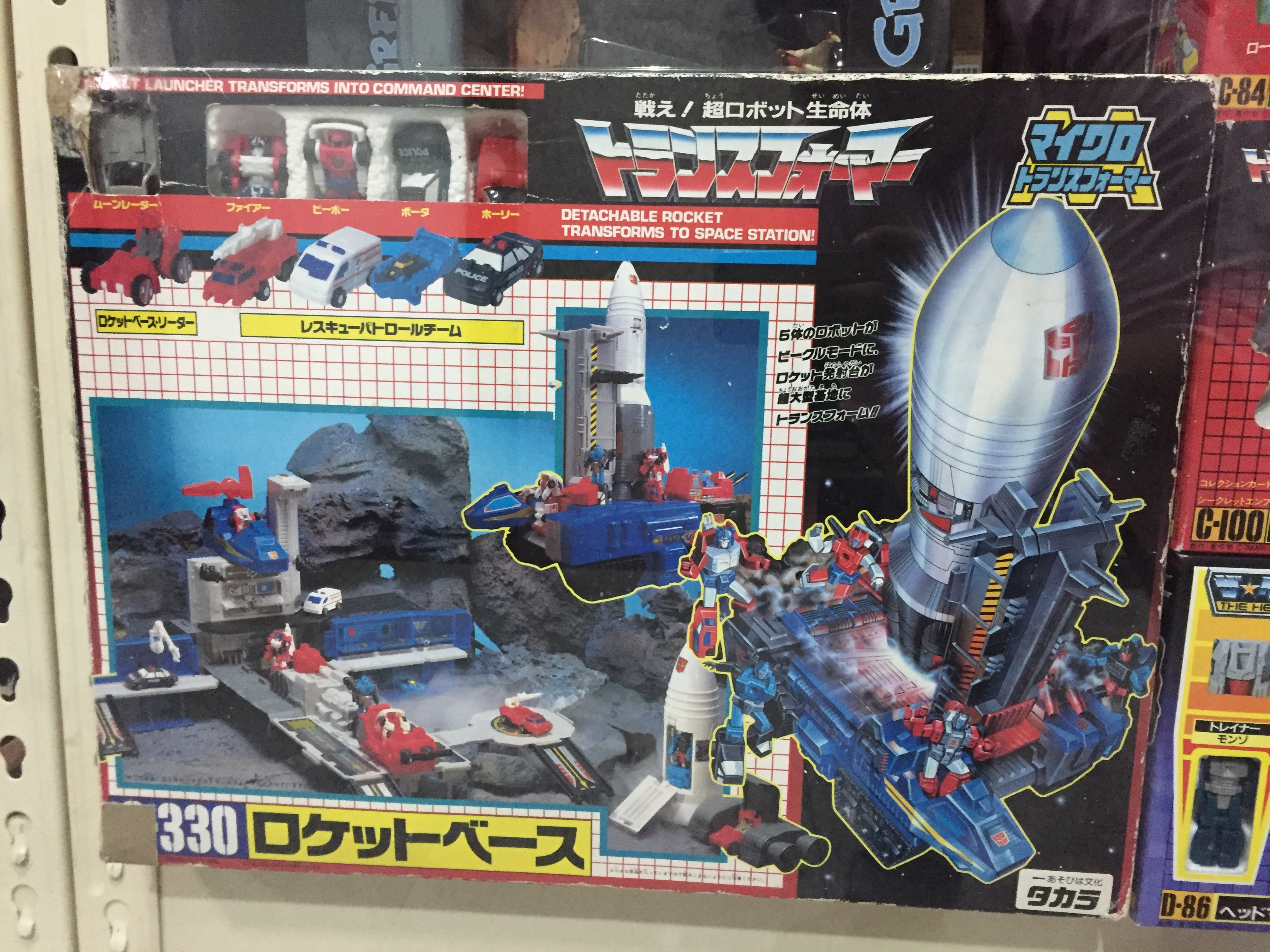 Countdown and the Rocket Base from the Micromasters line at Robo Robo.