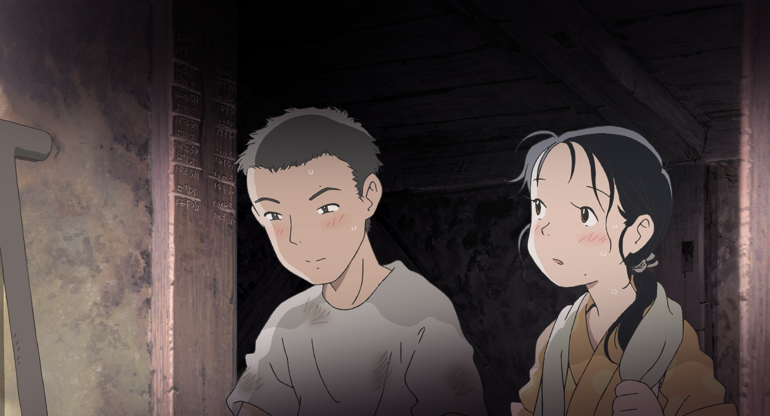"""In This Corner of the World"". (Encore Films)"
