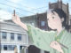 "Suzu (Non) in ""In This Corner of the World"". (Encore Films)"