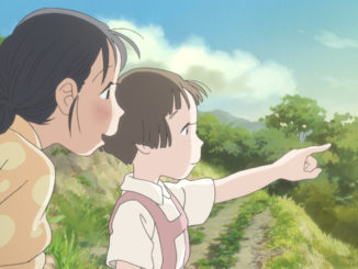 In This Corner of the World (Encore Films)