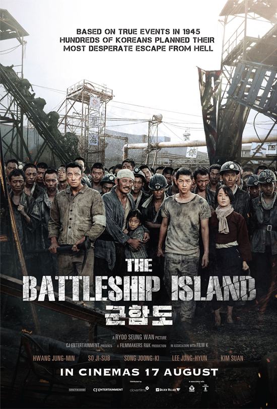 The Battleship Island (Golden Village Pictures)