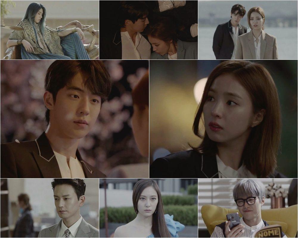 The Bride of Habaek 2017 (tvN)