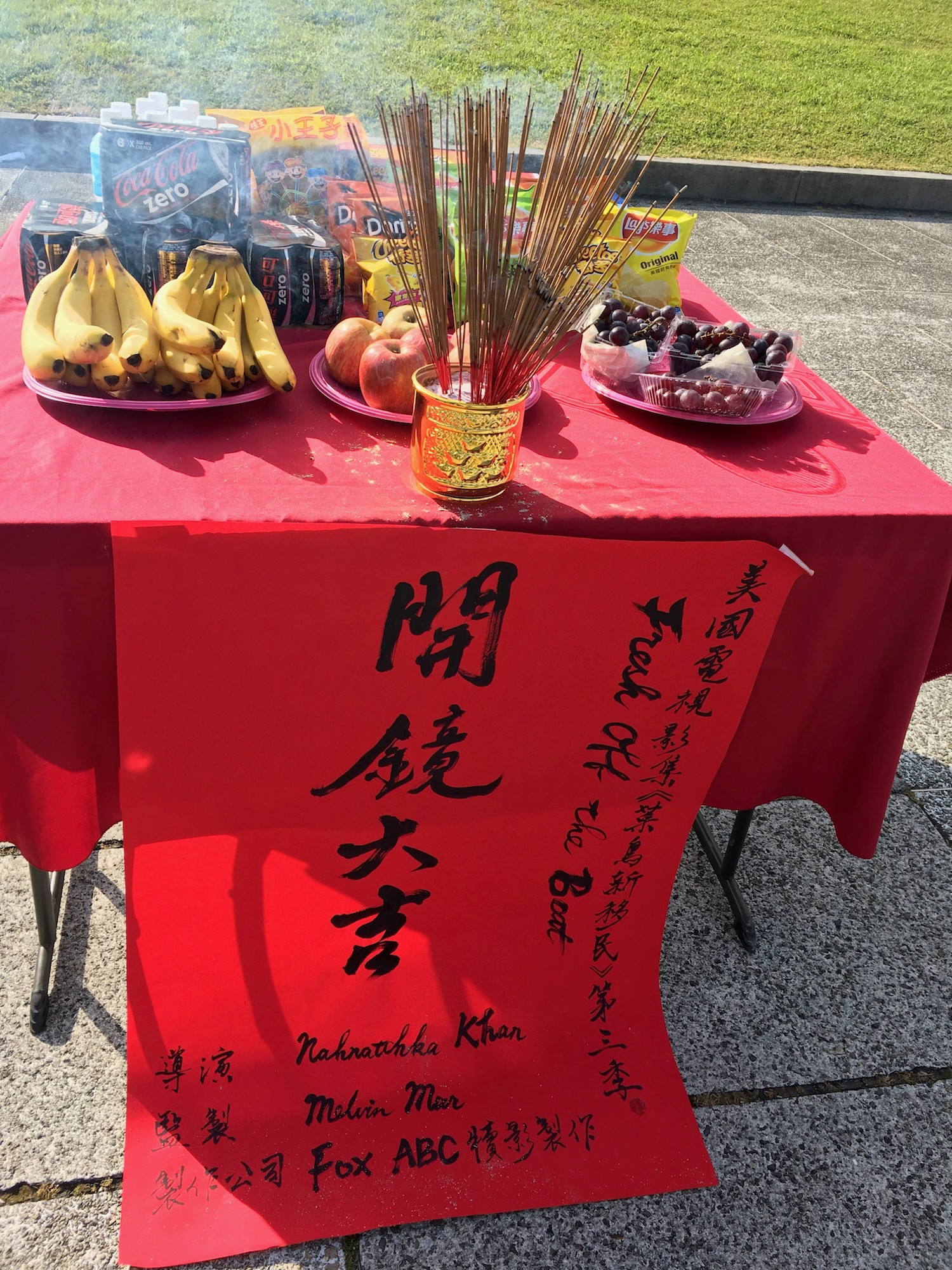 "A closer look at the offerings in the blessing ceremony for ""Fresh Off the Boat"" (FOX+ and Melvin Mar)"
