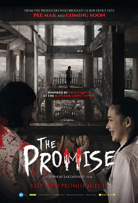 The Promise (Golden Village Pictures)