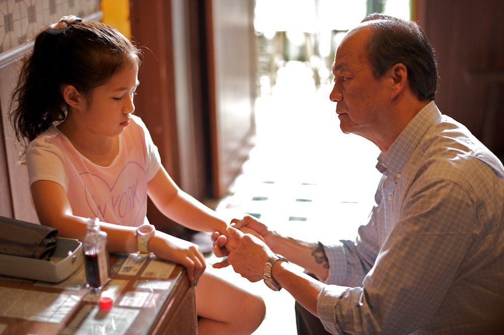 "Sarah (Sarah Tan) and Chun Gen (Ti Lung) in ""The Kid from the Big Apple (我来自纽约)"". (Singapore Film Society)"